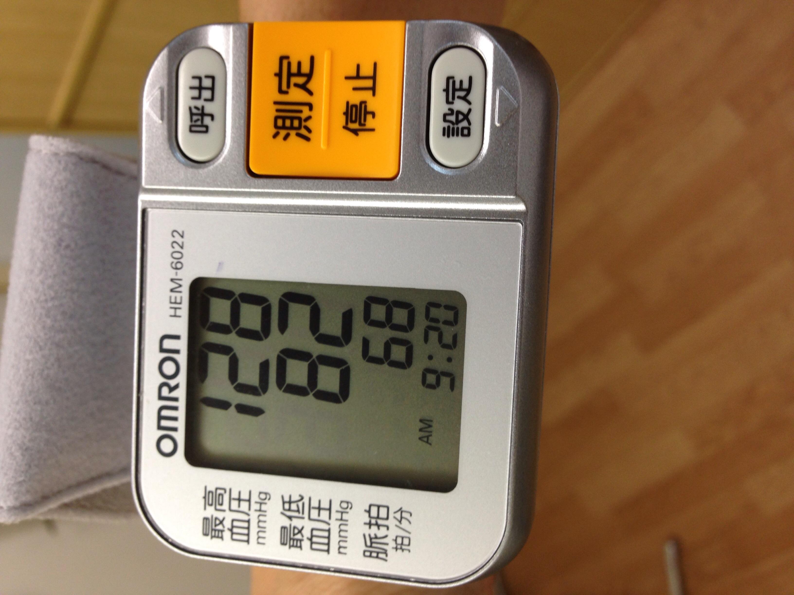 1ヶ月5キロ痩せると高血圧も改善できる。