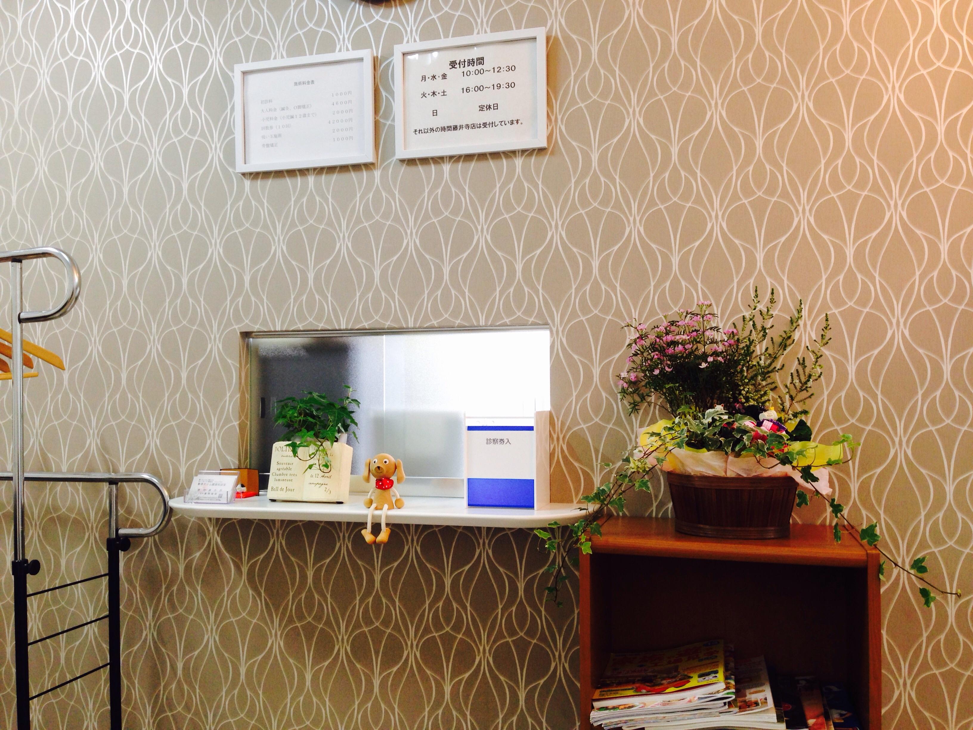 シルバーウィークのお休みのお知らせ  東洋スリム健康相談室 藤岡鍼灸院