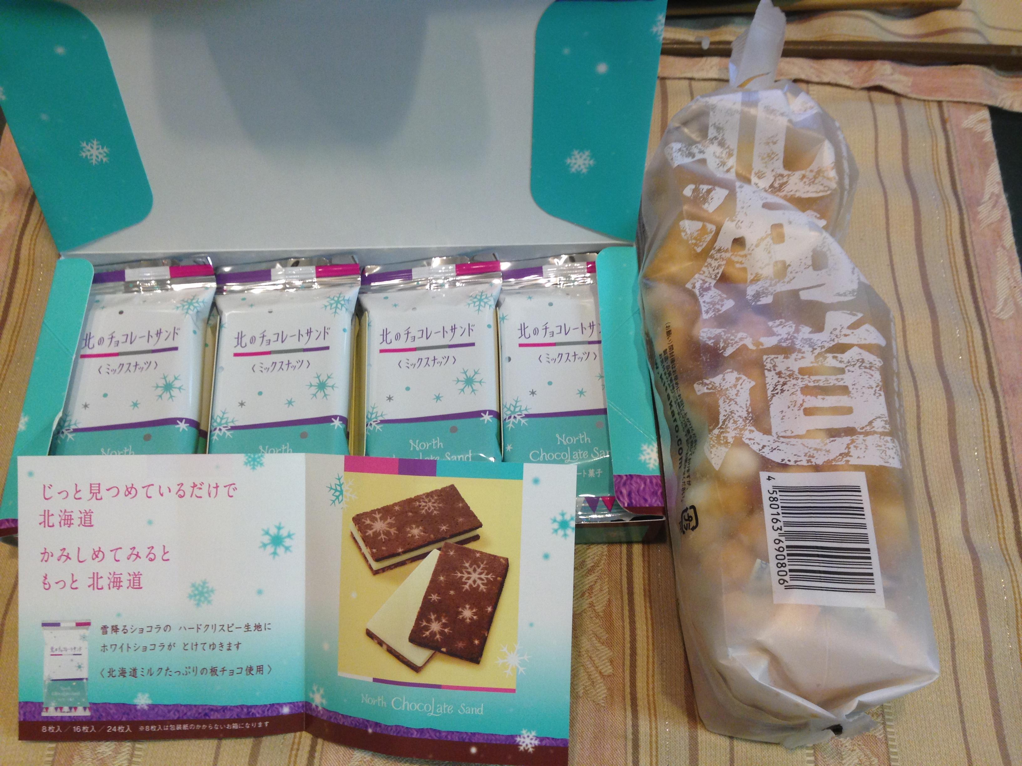 富田林市Yさんもう少しで10kgダイエット成功。