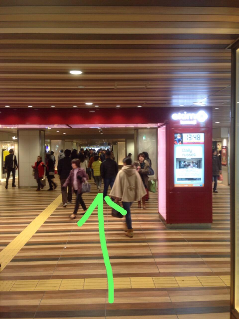 東洋スリム 藤岡鍼灸院 あべの店アクセス(前半)