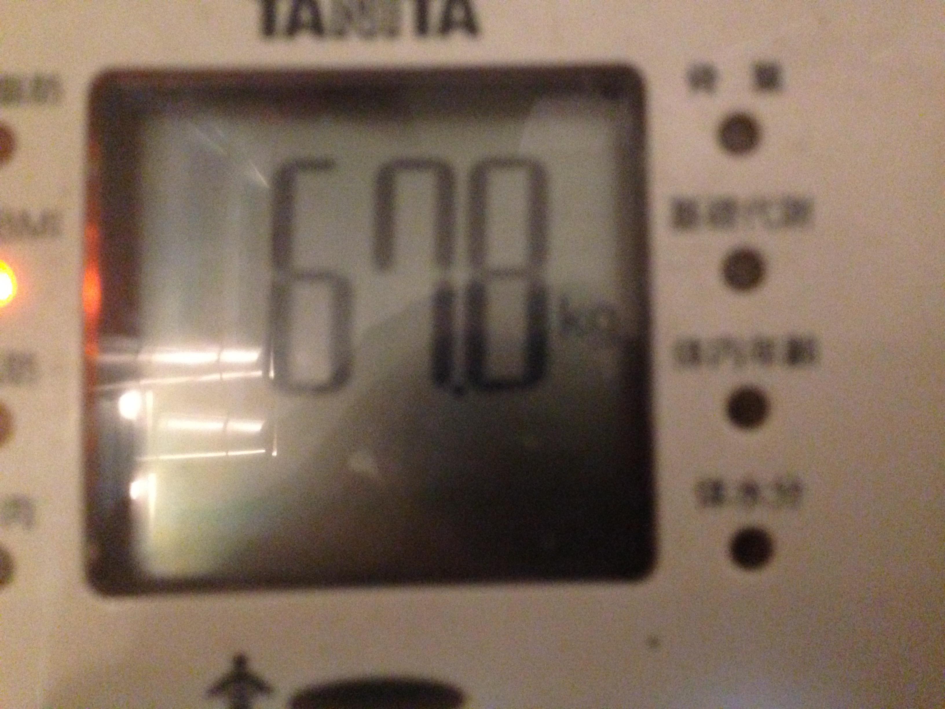 100km歩くとどれだけ痩せるだろう?体脂肪率にびっくり!