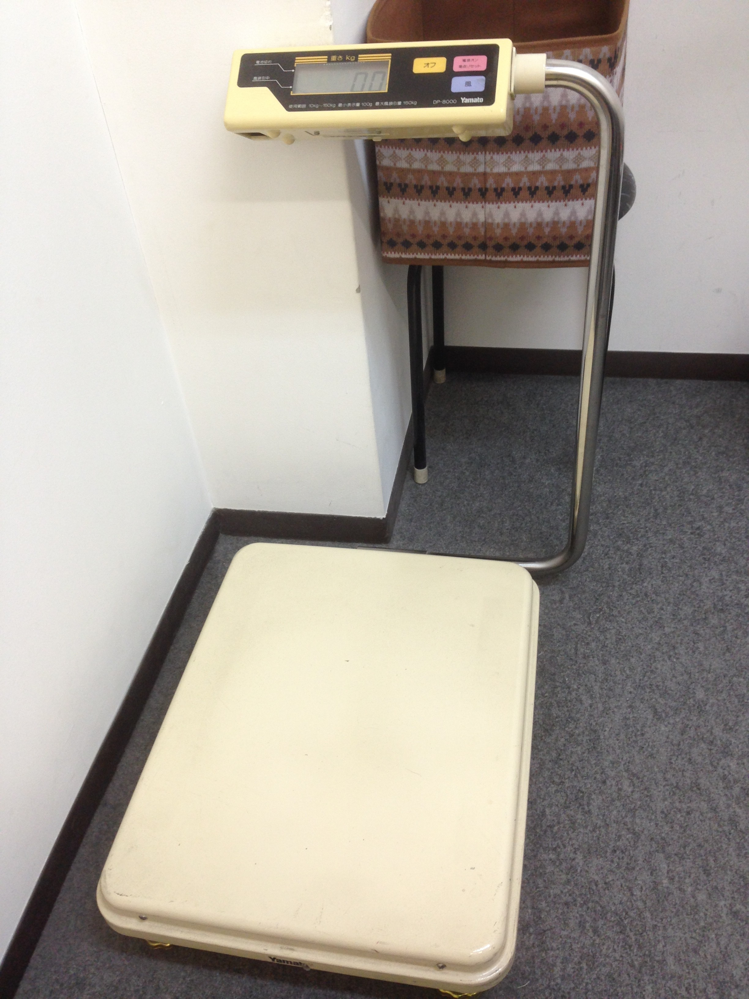 大阪府堺市のOさん。耳ツボダイエットで2ヶ月弱9回の施術でー10kgダイエット達成。