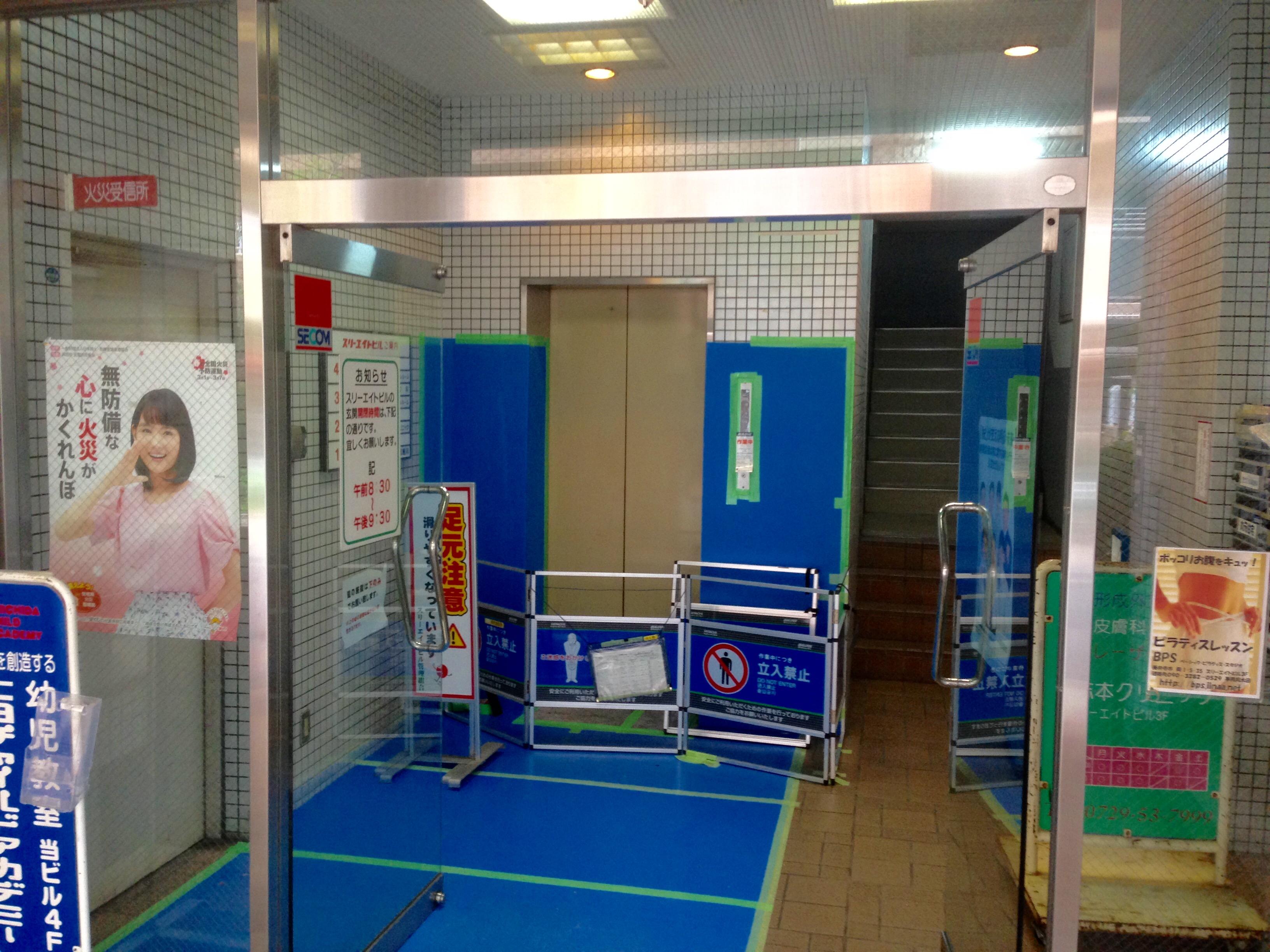 東洋スリム藤井寺店 4月26日までエレベーターメンテナンス中です。