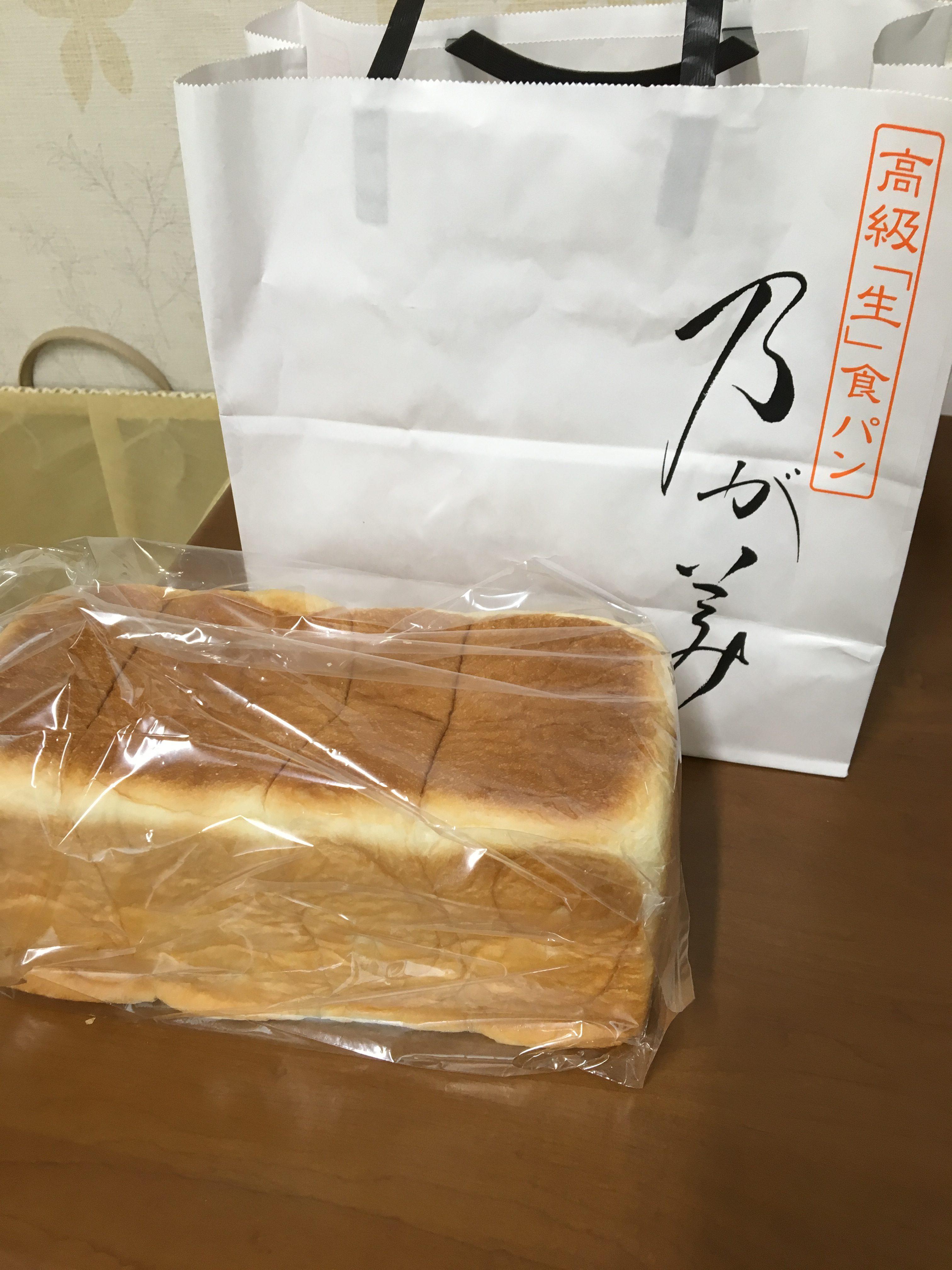 のがみの食パンとモロゾフのチーズケーキ頂きました!