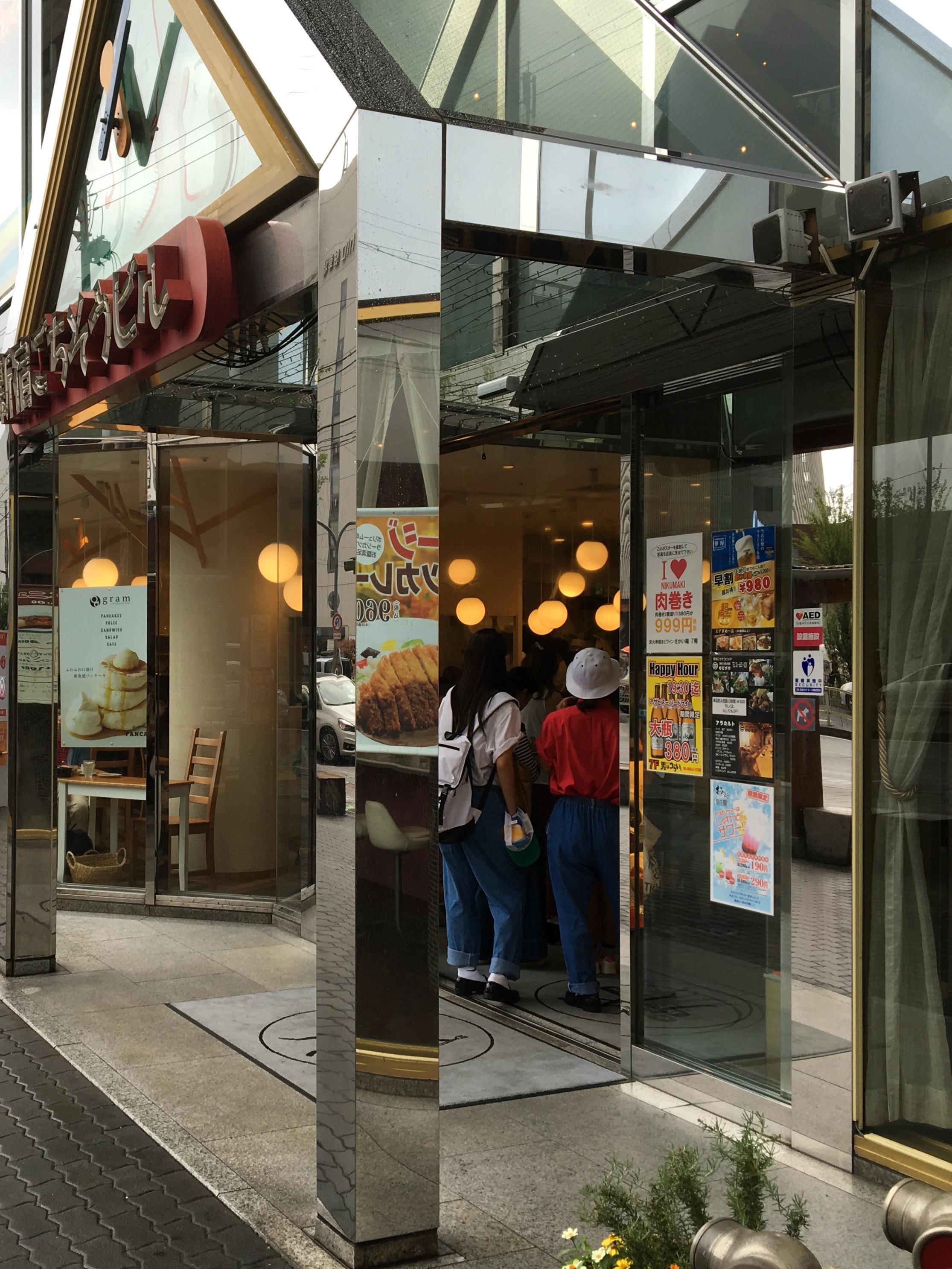 天王寺の新宿ごちそうビルでgramのパンケーキ
