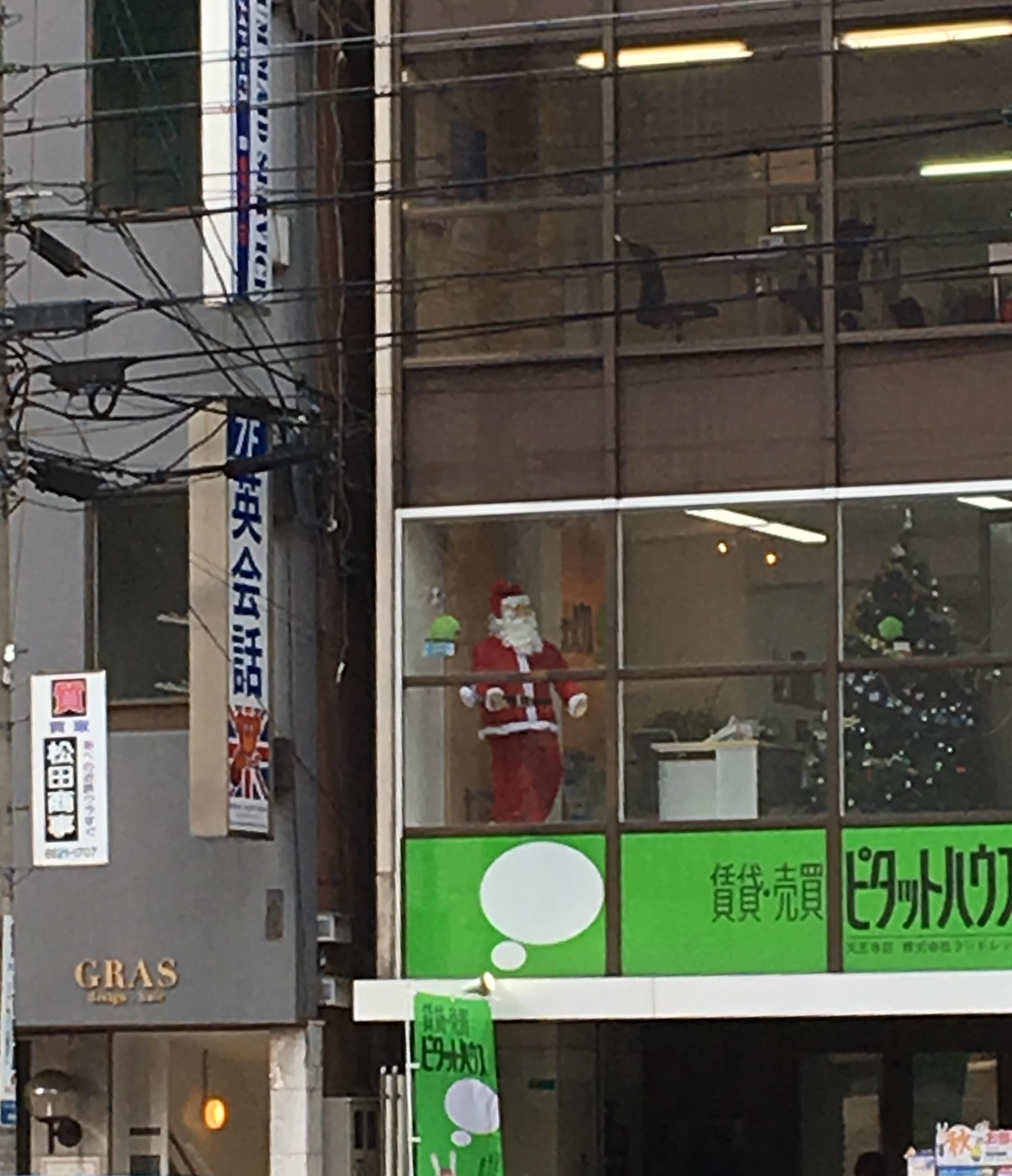 12月10日午後お休みのお知らせ