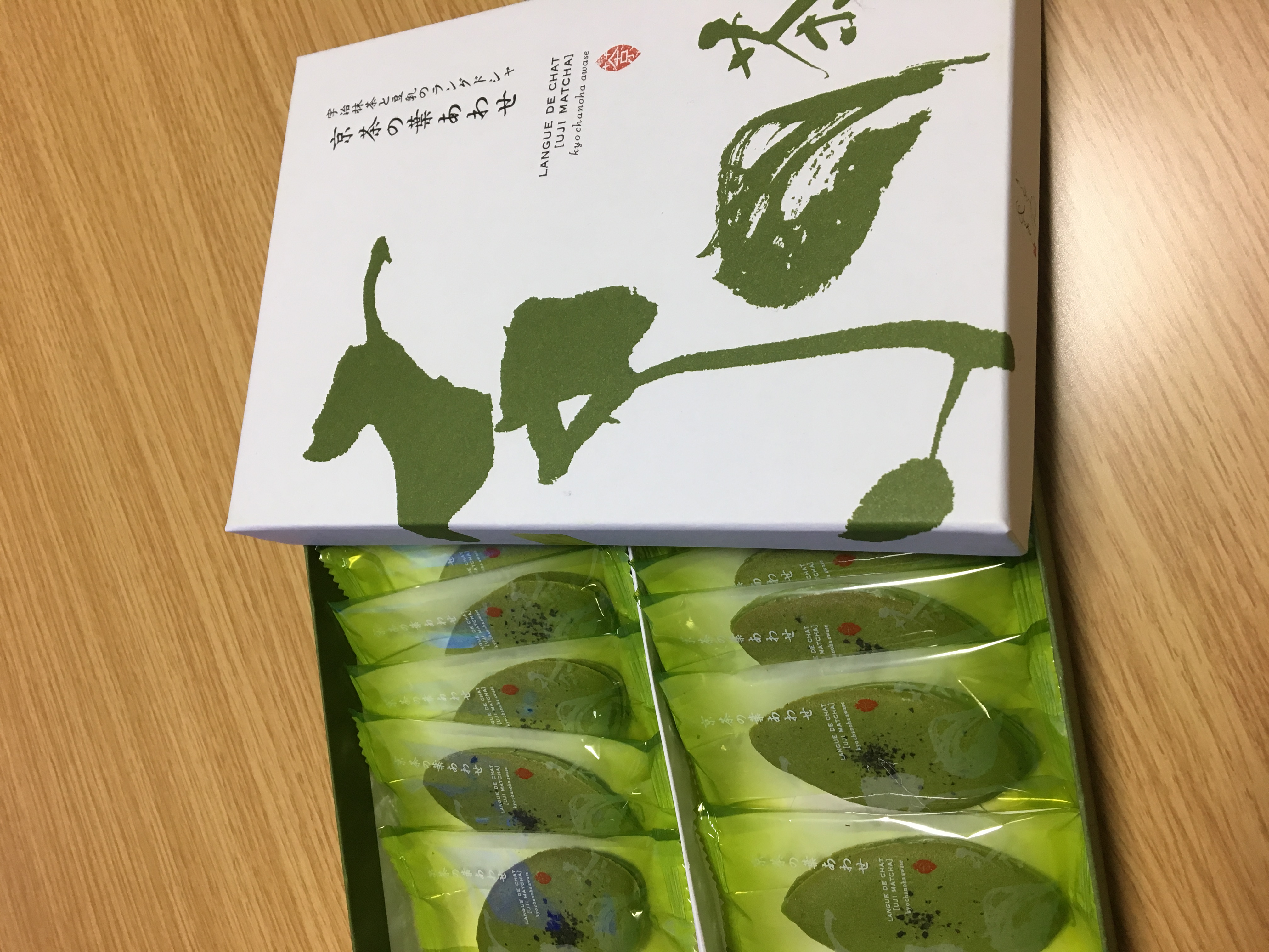 京都のお土産抹茶のラングシャ頂きました♫