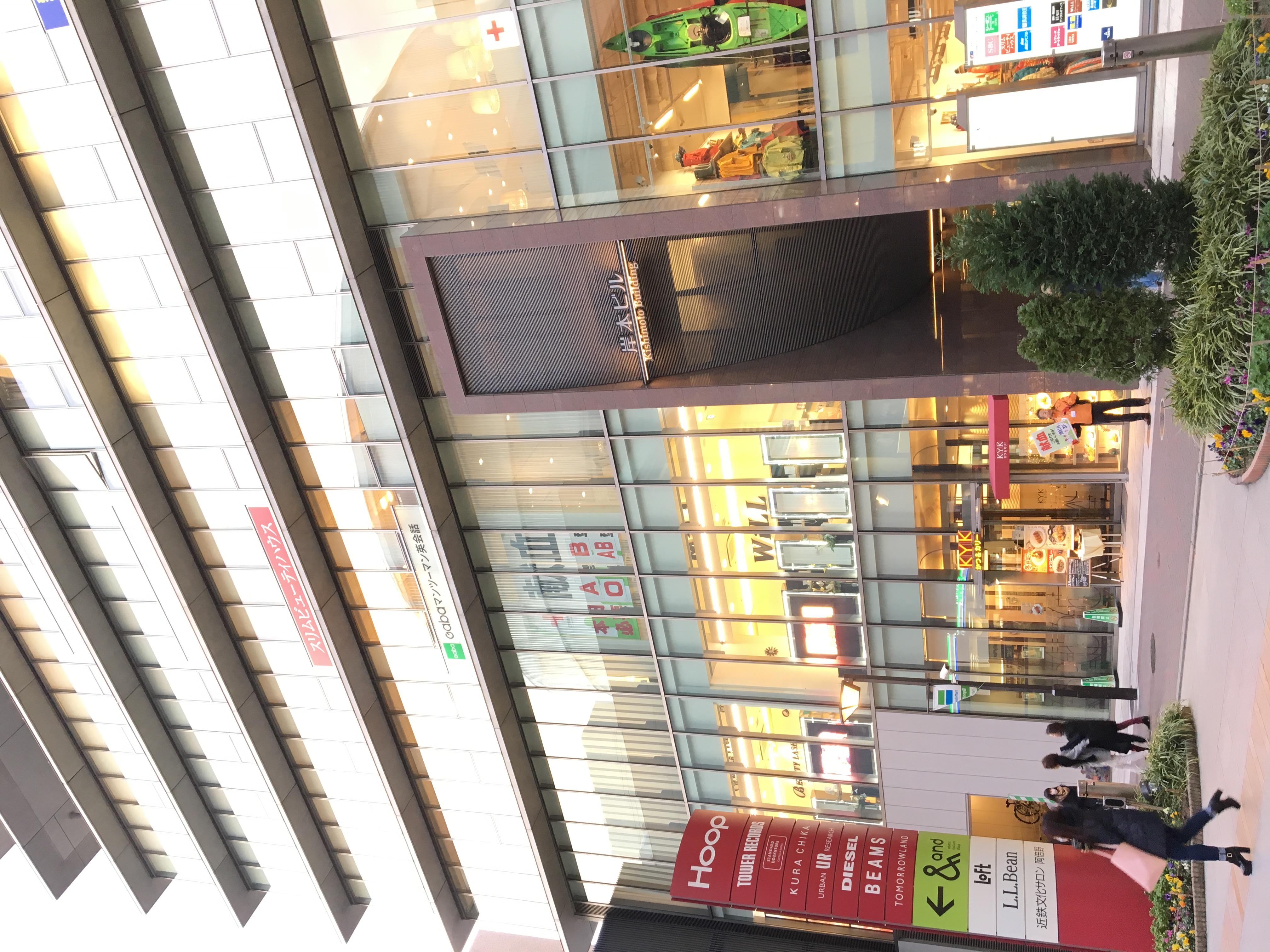 阿倍野献血ルームKiZooNaに行ってきました。