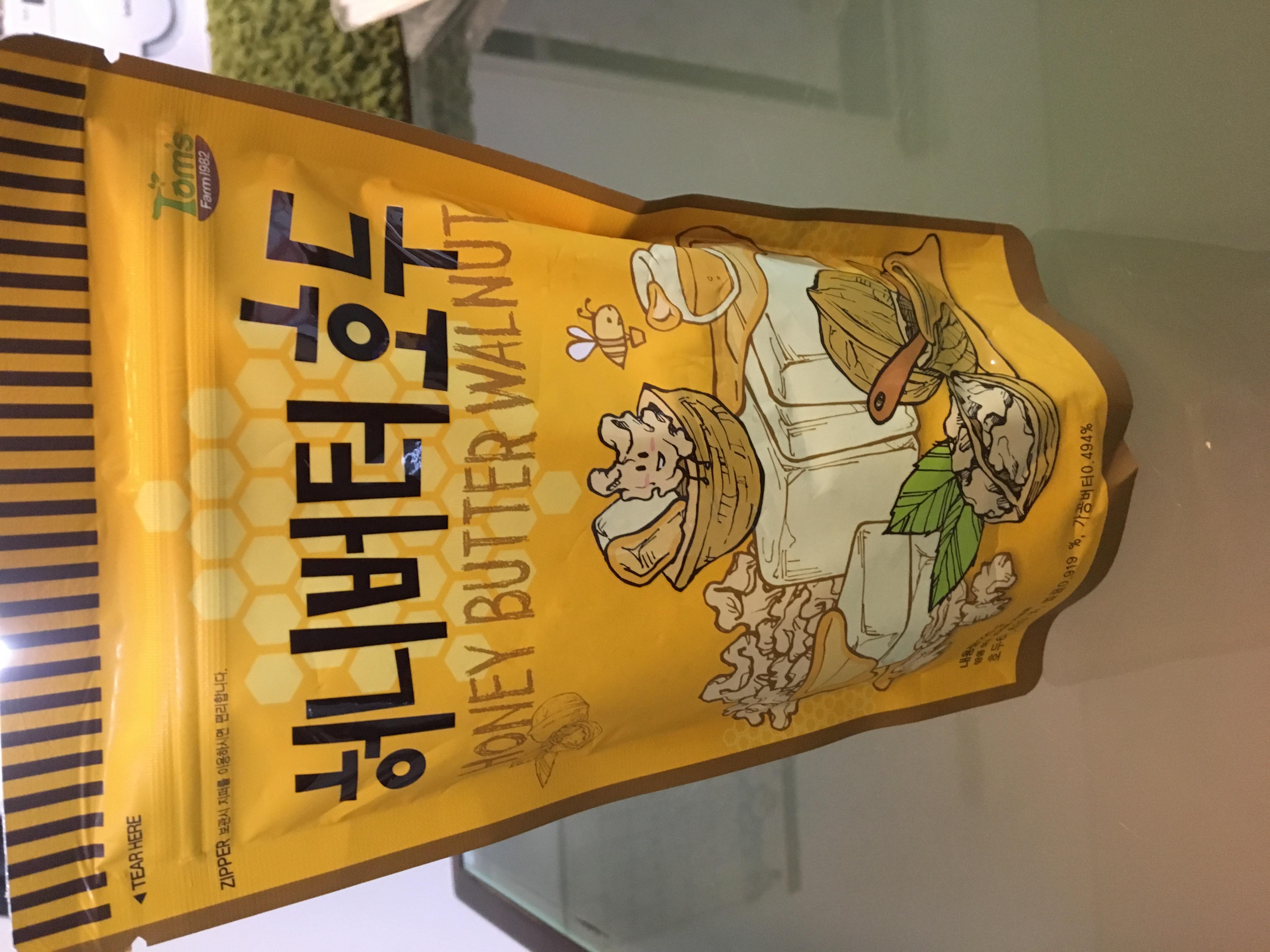 韓国のお土産、ハニーバターウォルナット。α-リノレン酸は血行を良くします。