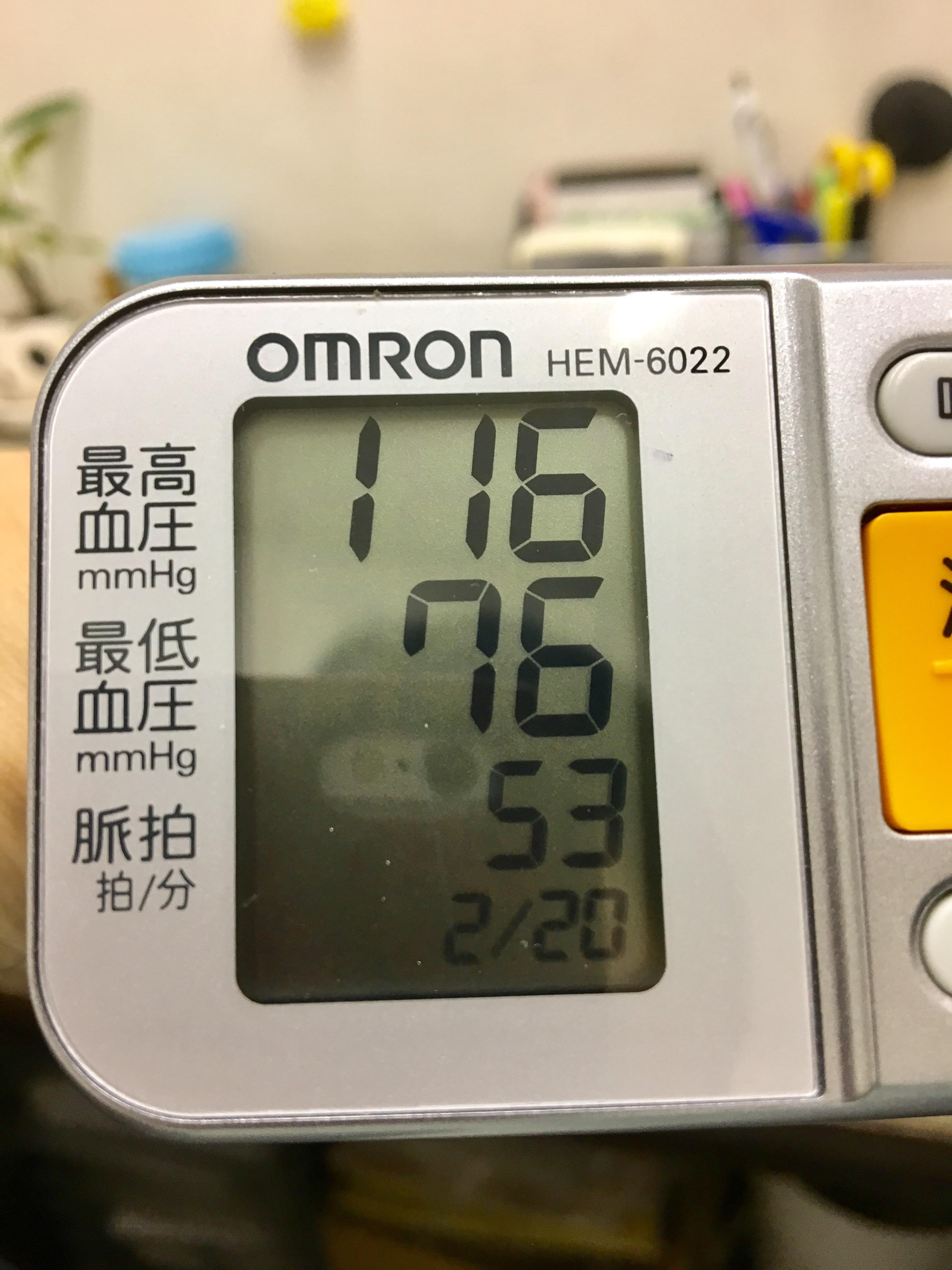 [ブログ]血圧130超えたら…