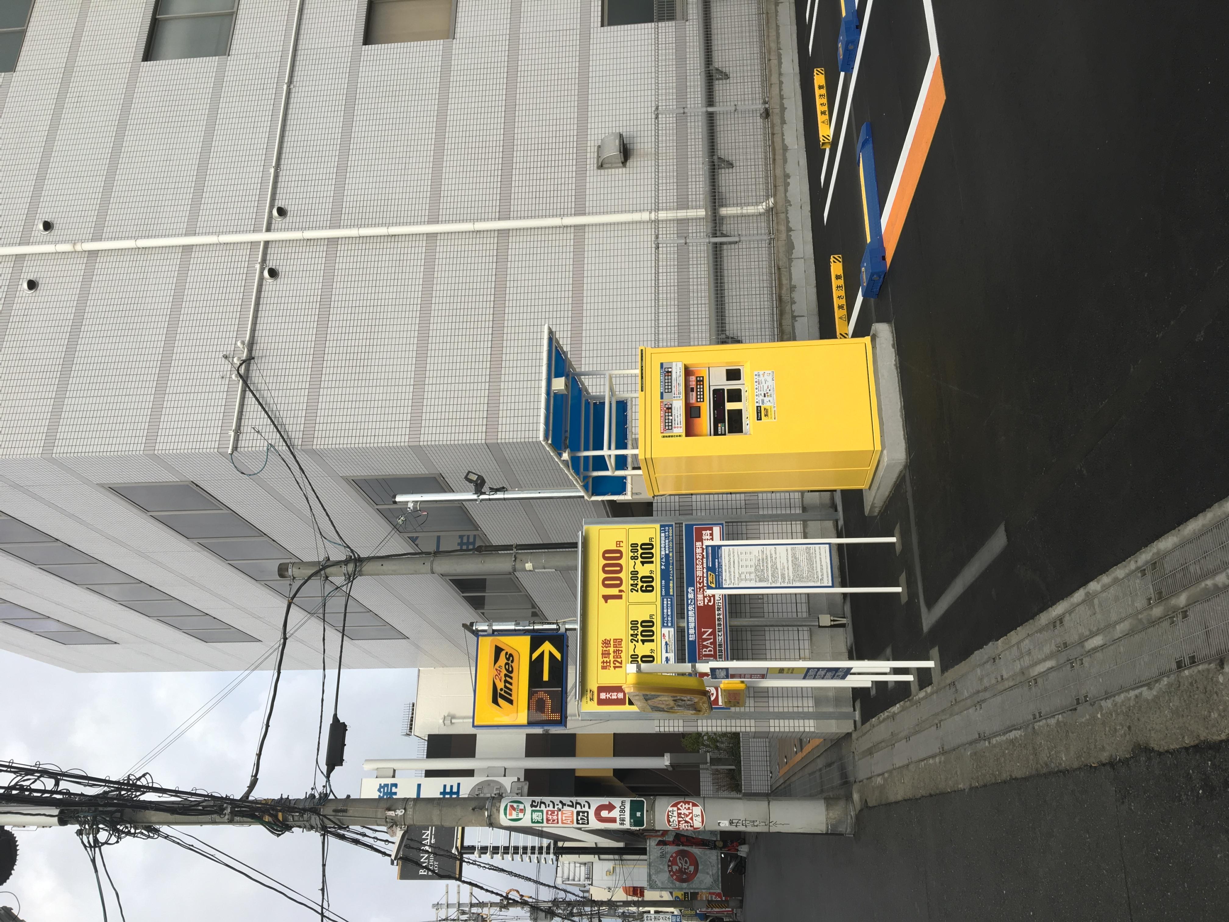 藤井寺店新しい駐車場のご案内