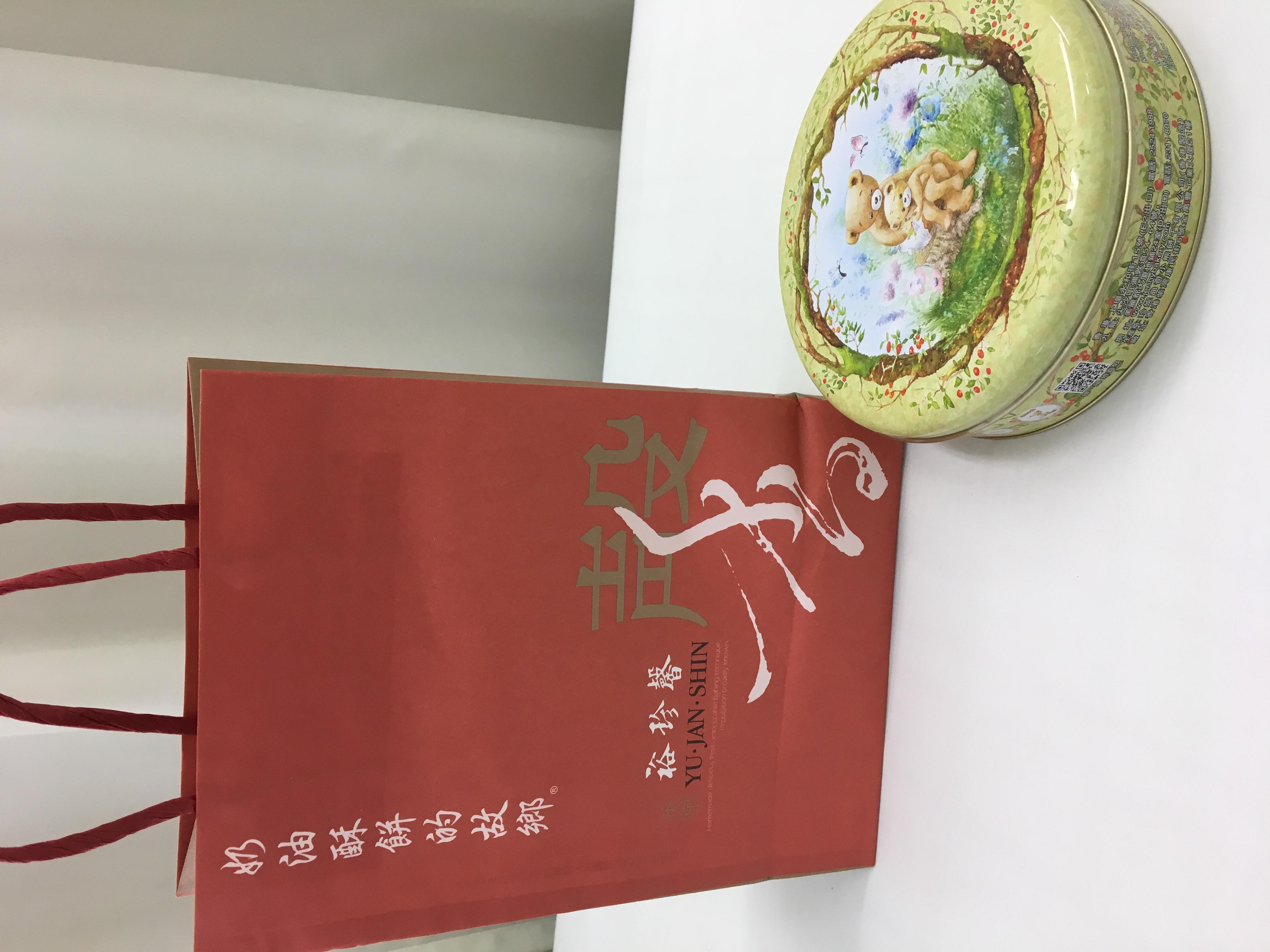 [ブログ]香港のお土産