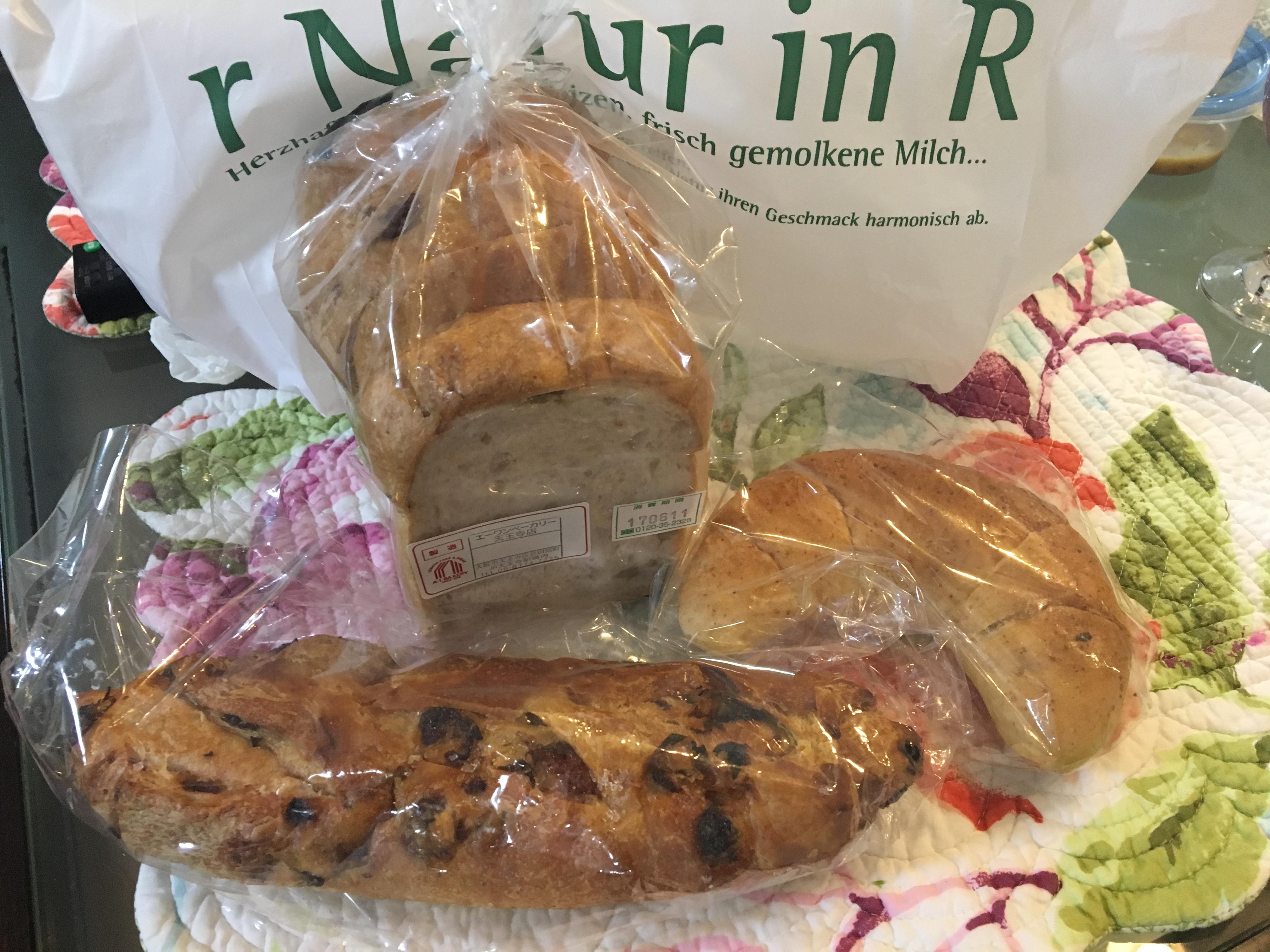 [ブログ]耳つぼ痩身法9kg成功の天王寺区のNさんから美味しいパン頂きました(^_^)