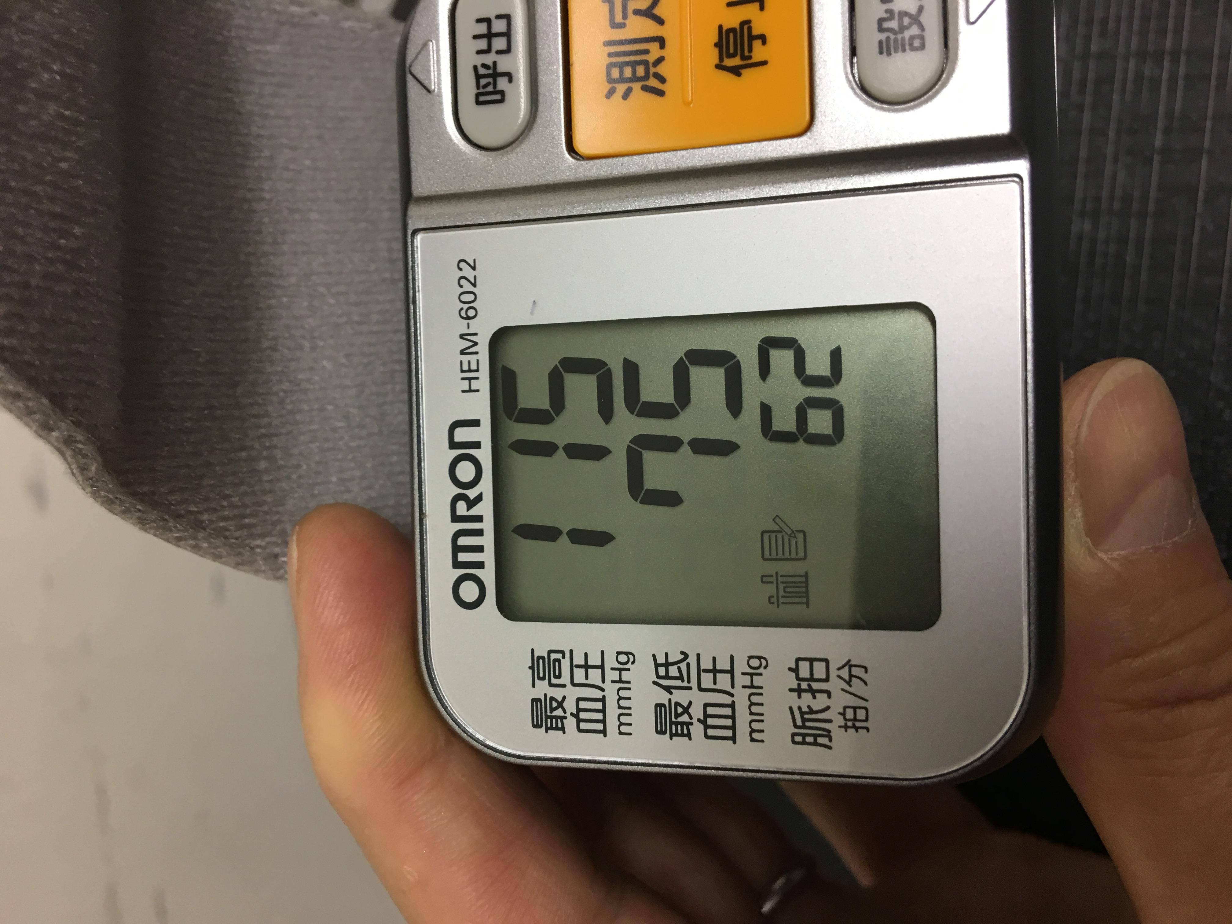 大阪府富田林市Tさん高血圧が改善されました。