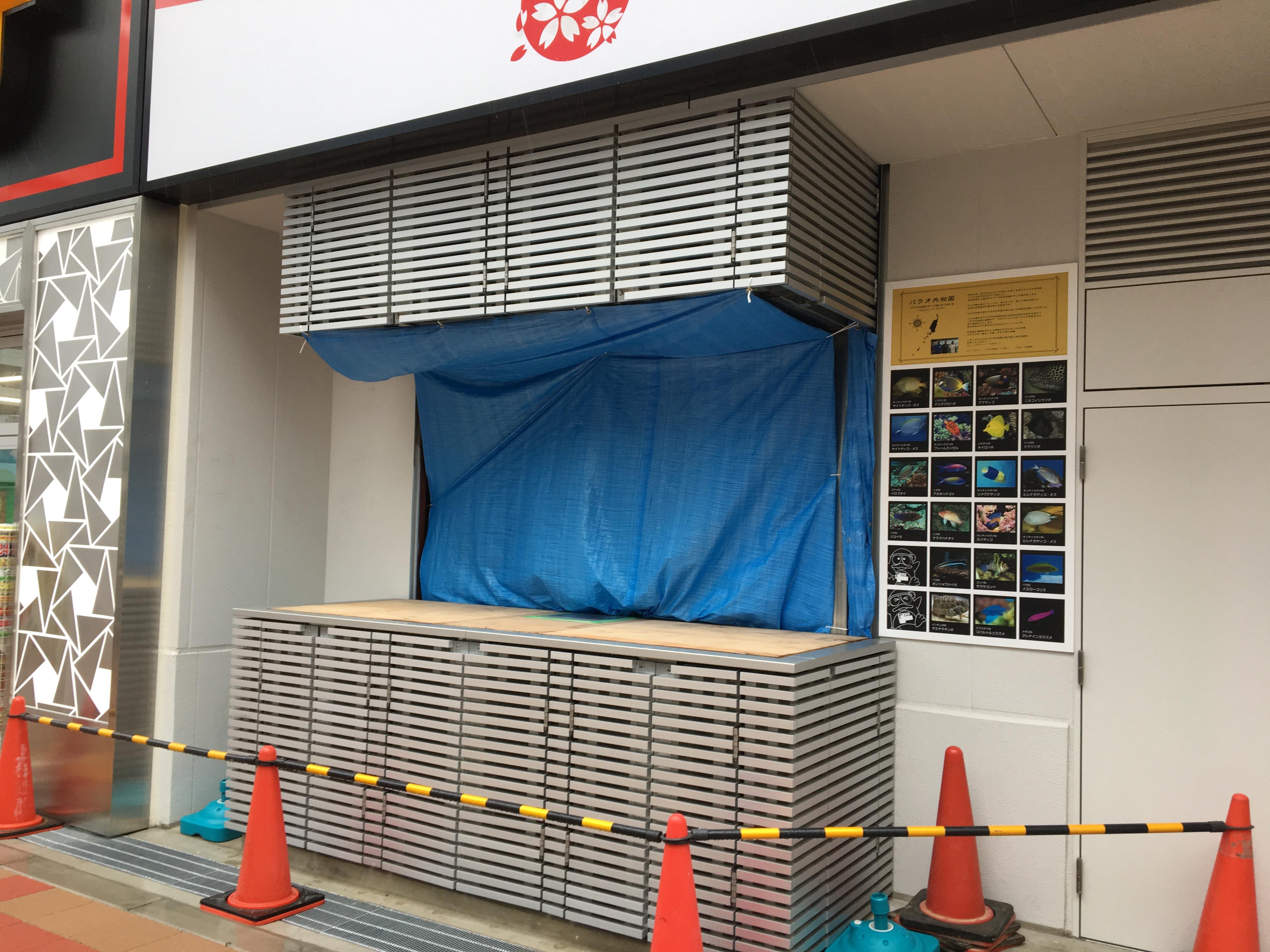 耳つぼダイエットあべの店藤井寺店の無料カウンセリング7月11日までの空き時間