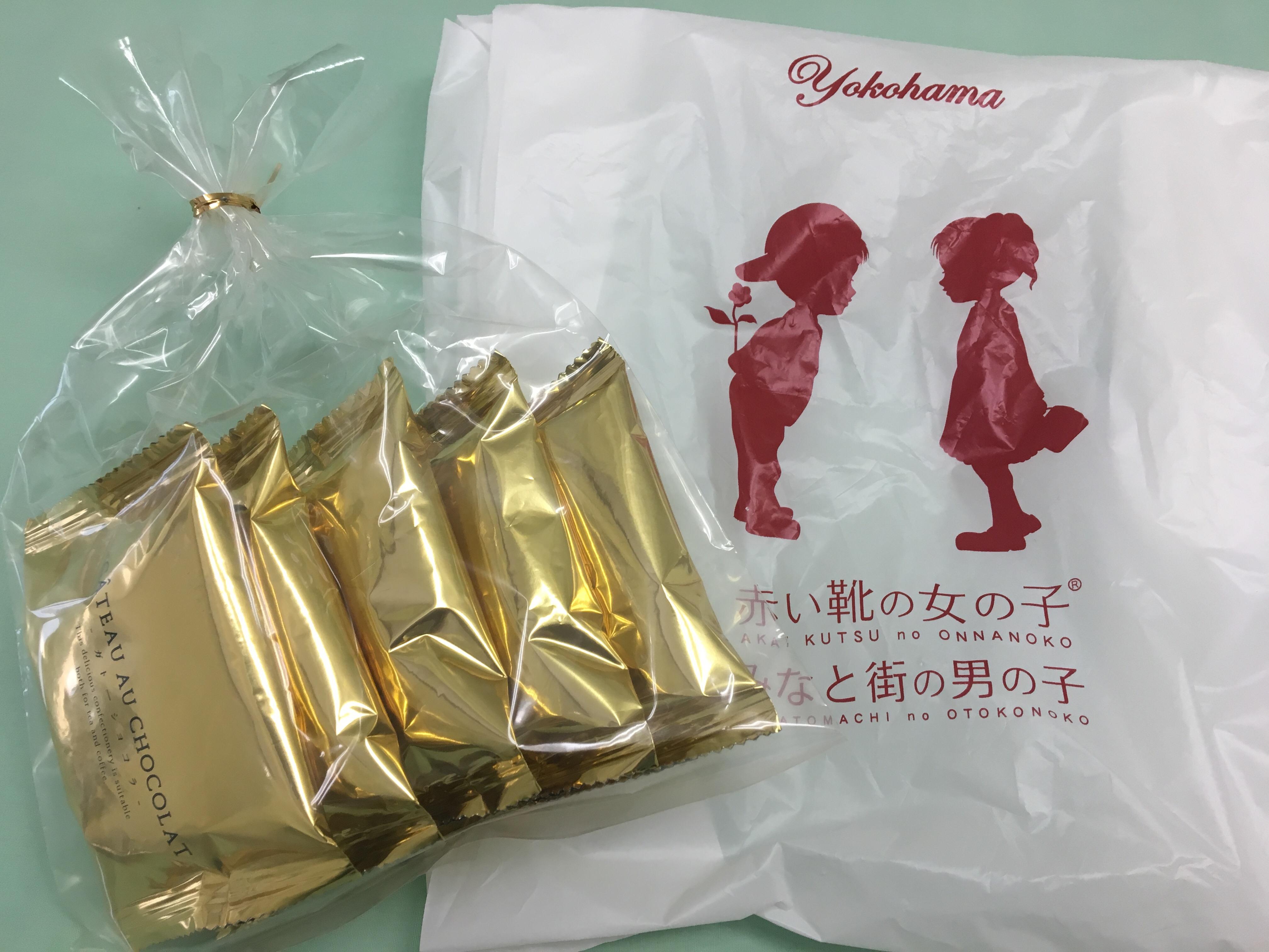 [ブログ]大阪府八尾市Mさん耳つぼダイエット2ヶ月で6kg。横浜のお土産頂きました。