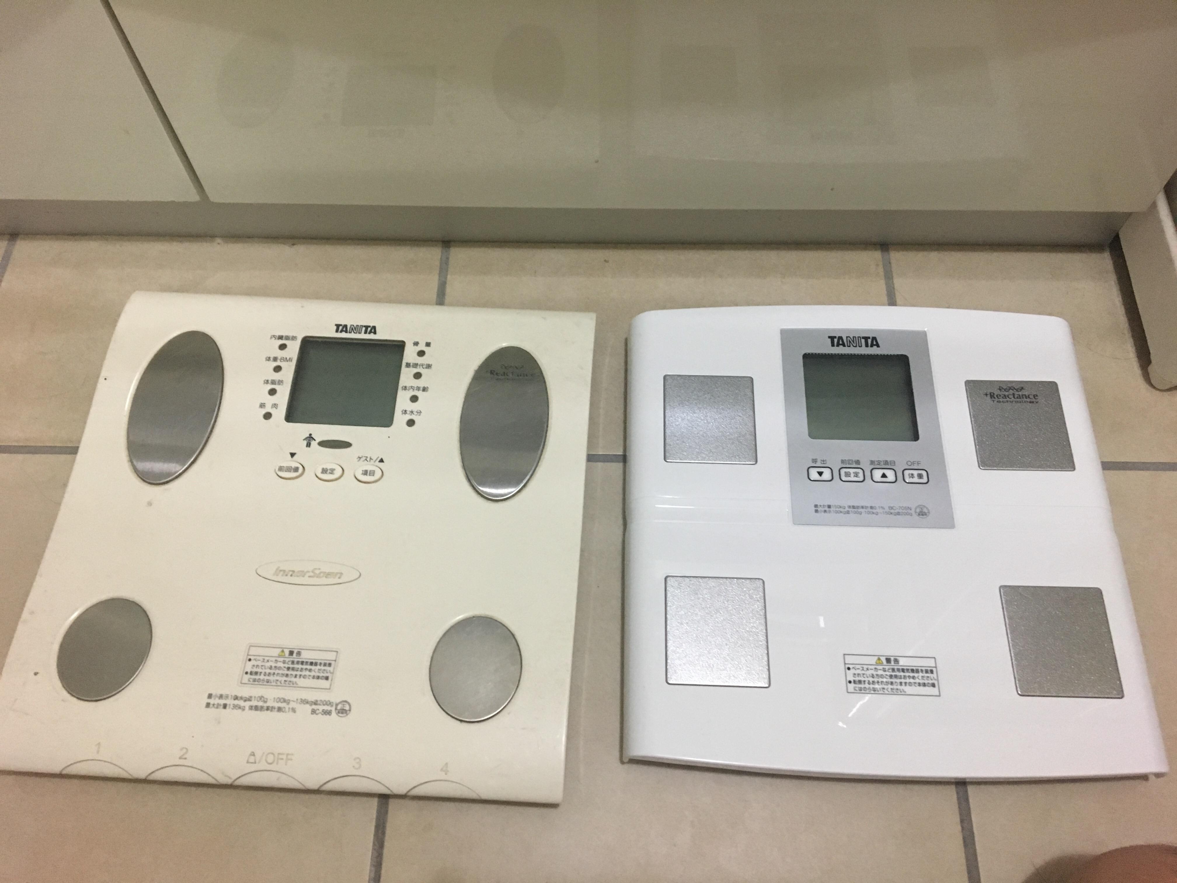 [ブログ]体脂肪計の進化にびっくり!