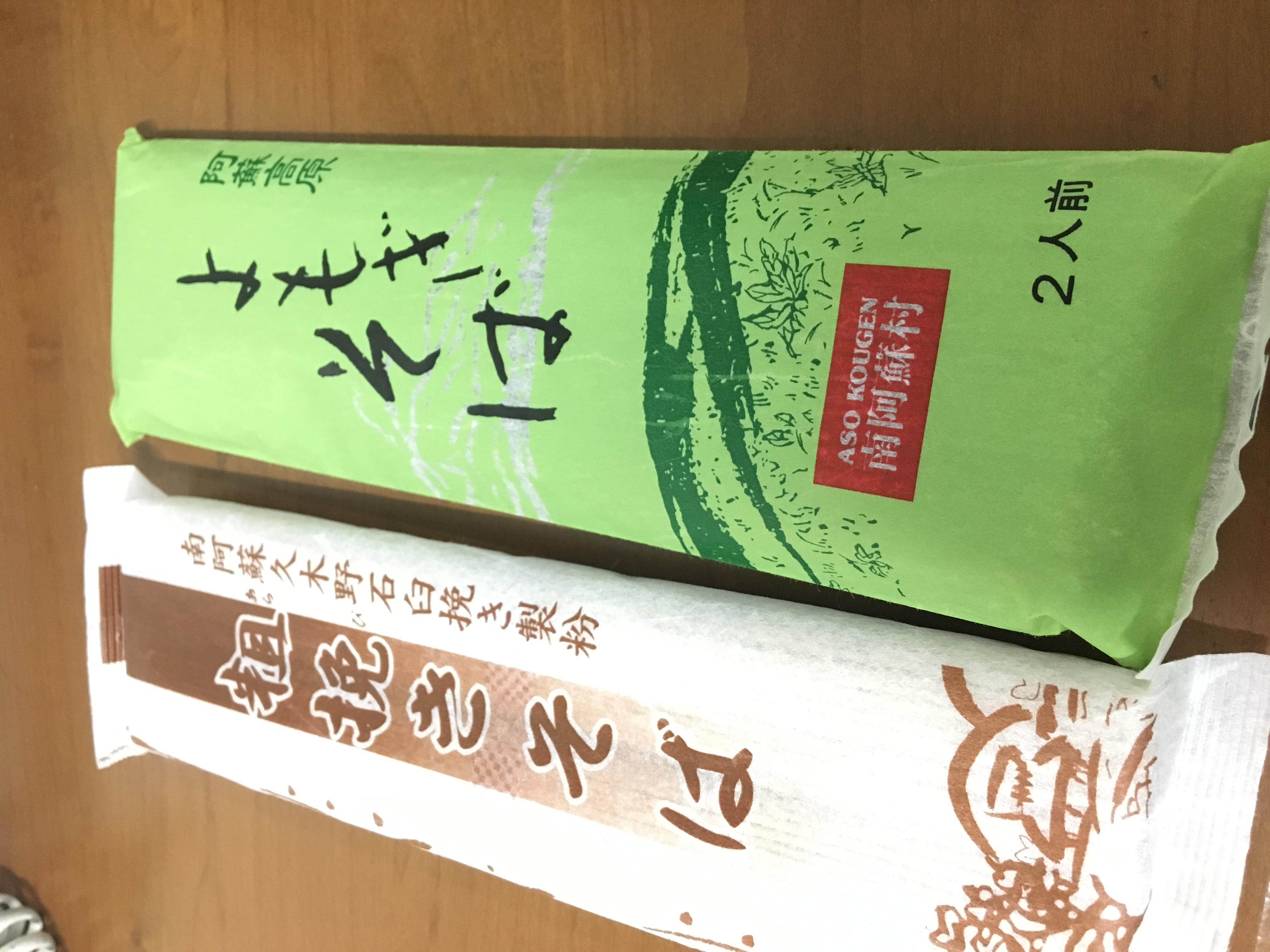 [ブログ]耳つぼダイエットで約8kg痩せられた堺市のAさんに熊本のお蕎麦頂きました。
