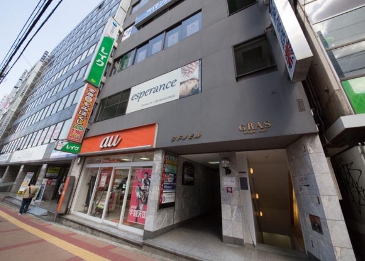 耳つぼダイエット無料カウンセリング藤井寺店あべの店10月23日までの空き時間