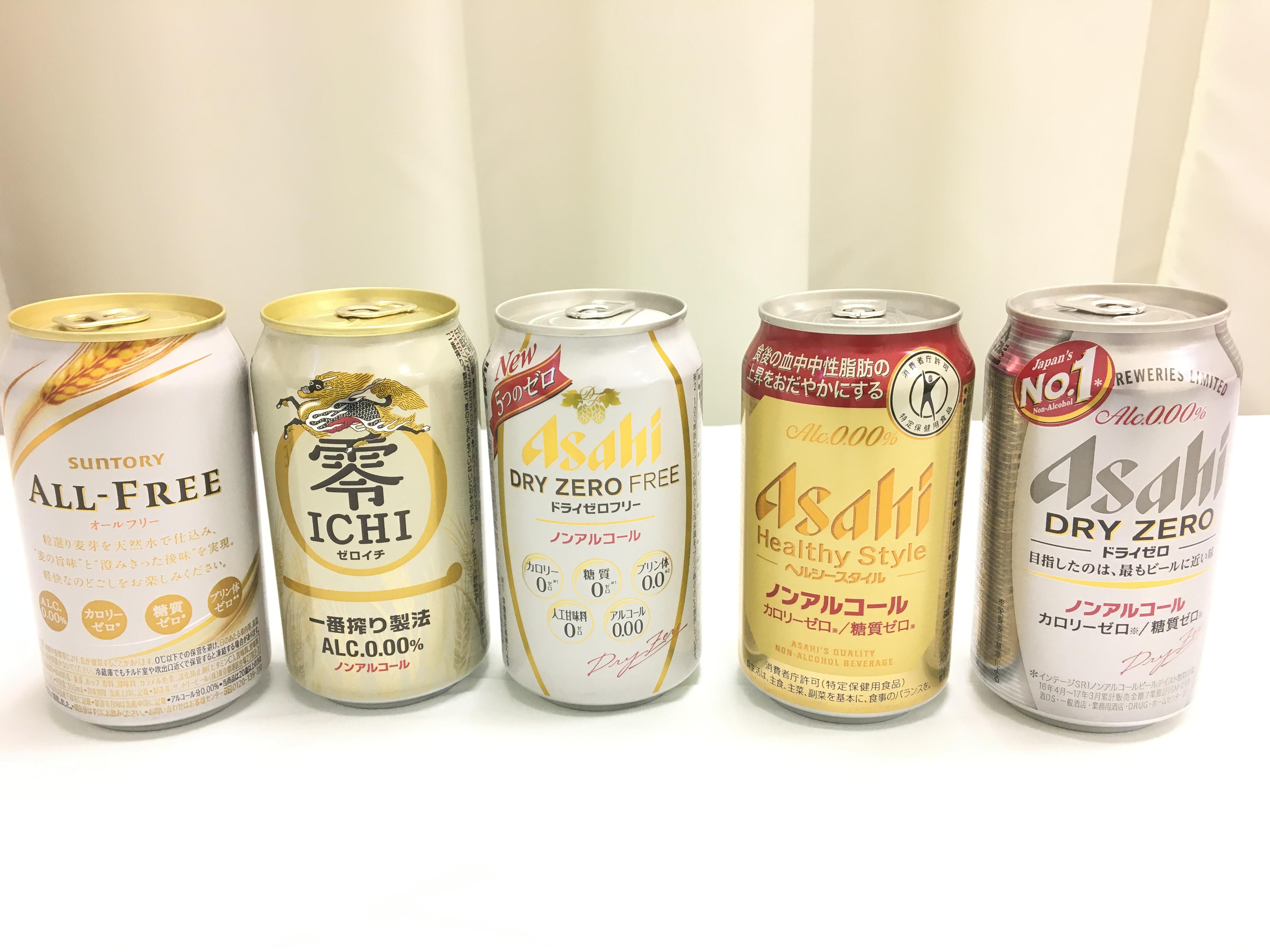 [ブログ]ノンアルコールビール美味しいですよ!