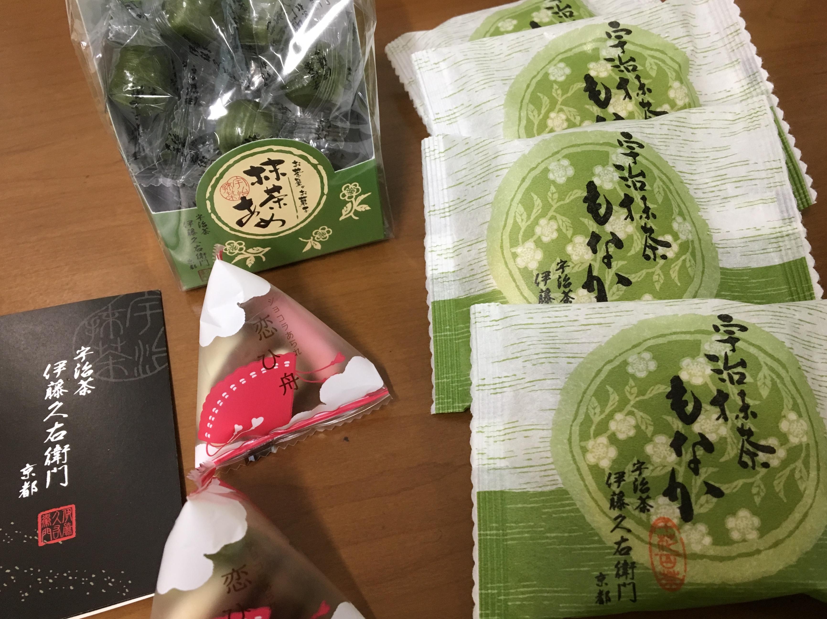 [ブログ]宇治のお土産頂きました)^o^(大阪市西淀川区Mさん11kgダイエット中