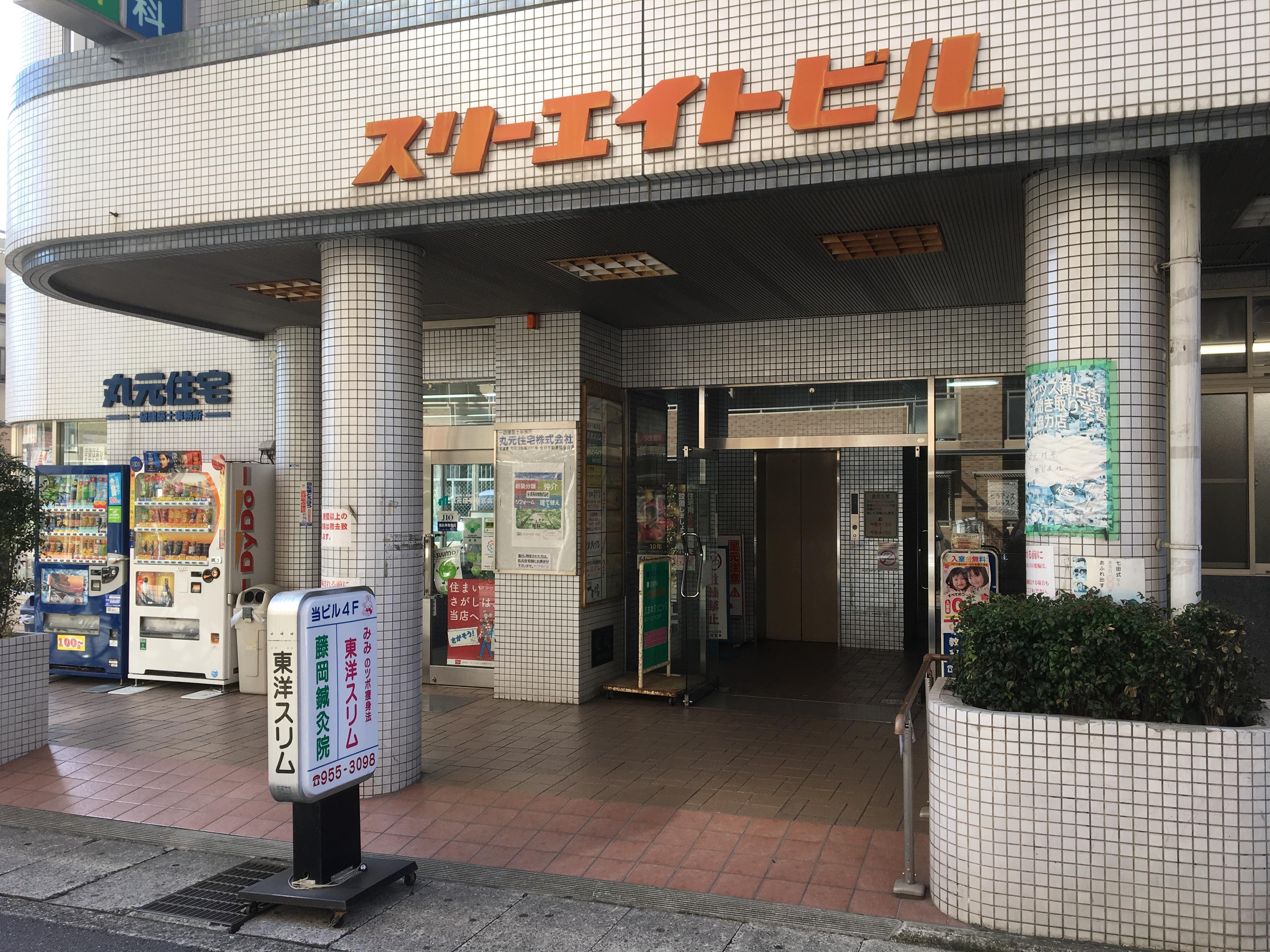 藤井寺店のビル壁看板設置しました。