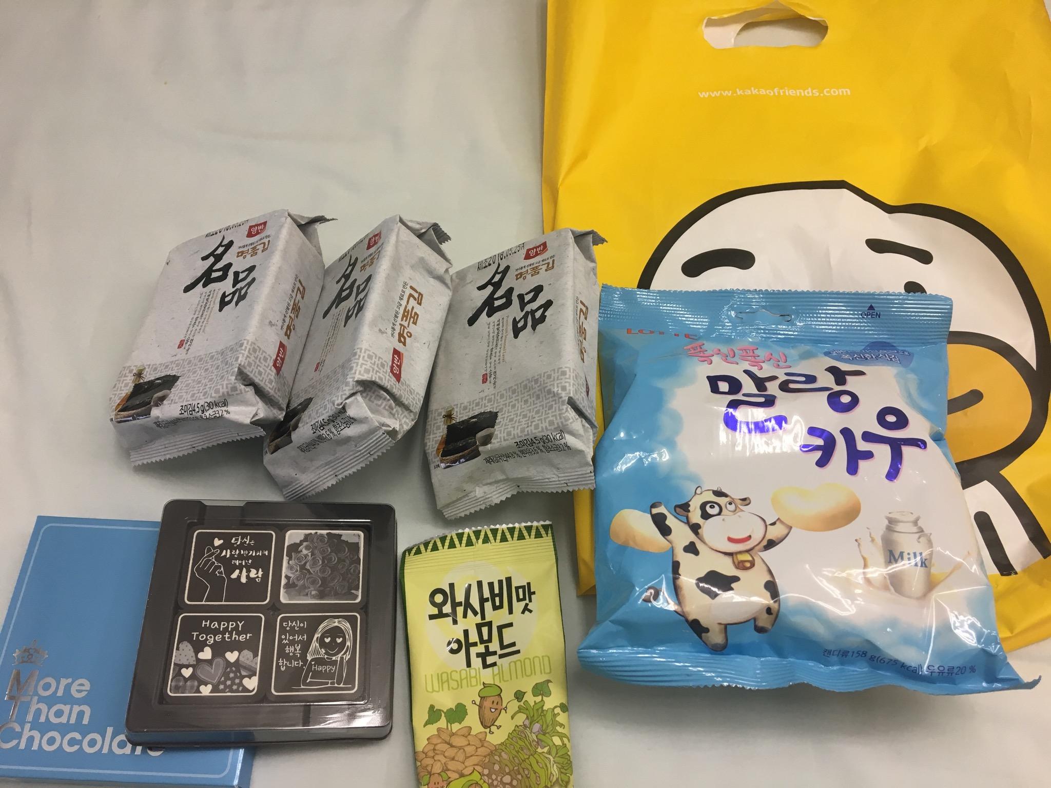 [ブログ]韓国お土産頂きました(^。^)旅行で太らないためには