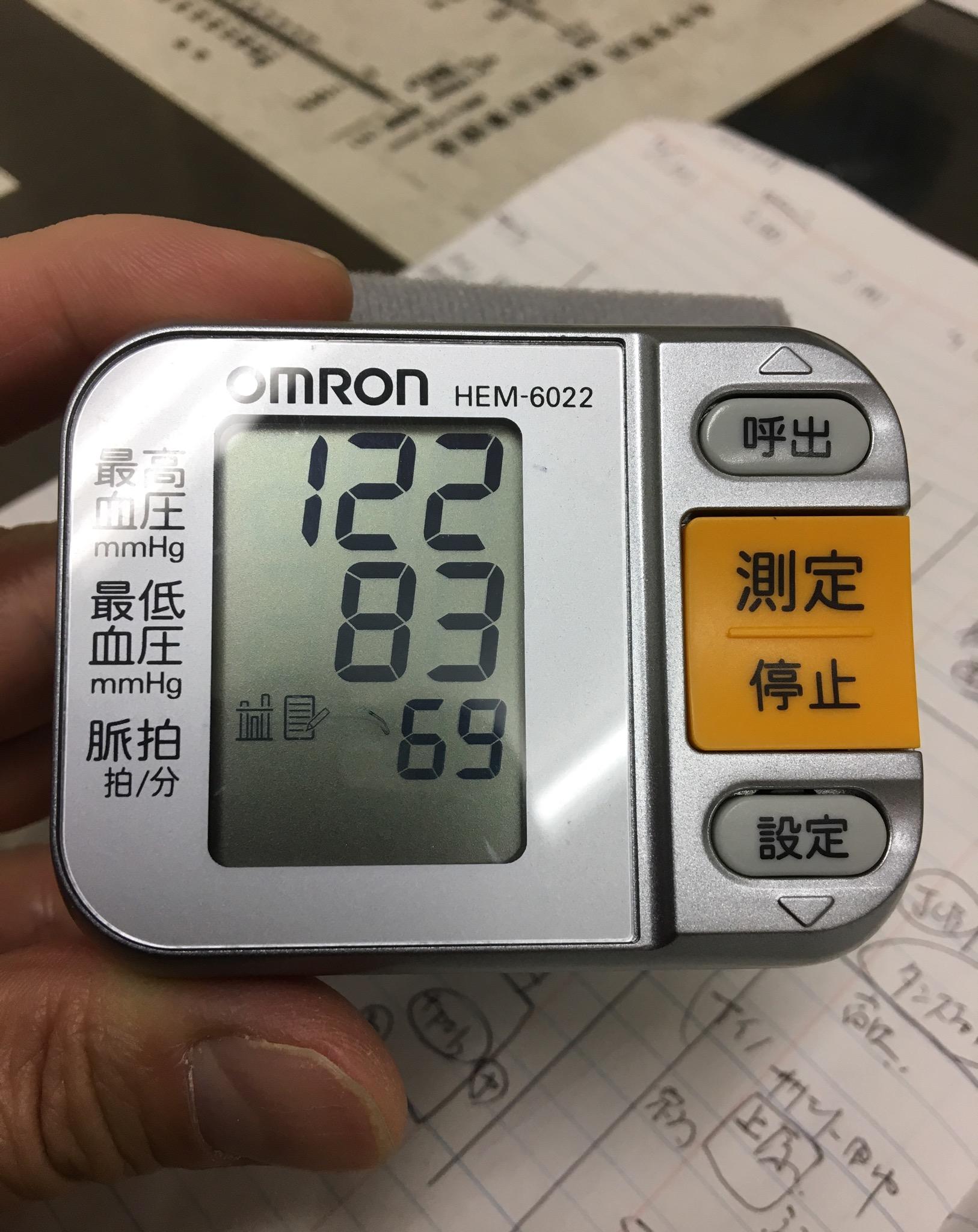羽曳野市Kさん.6kg痩せて血圧改善。(結果には個人差があります)