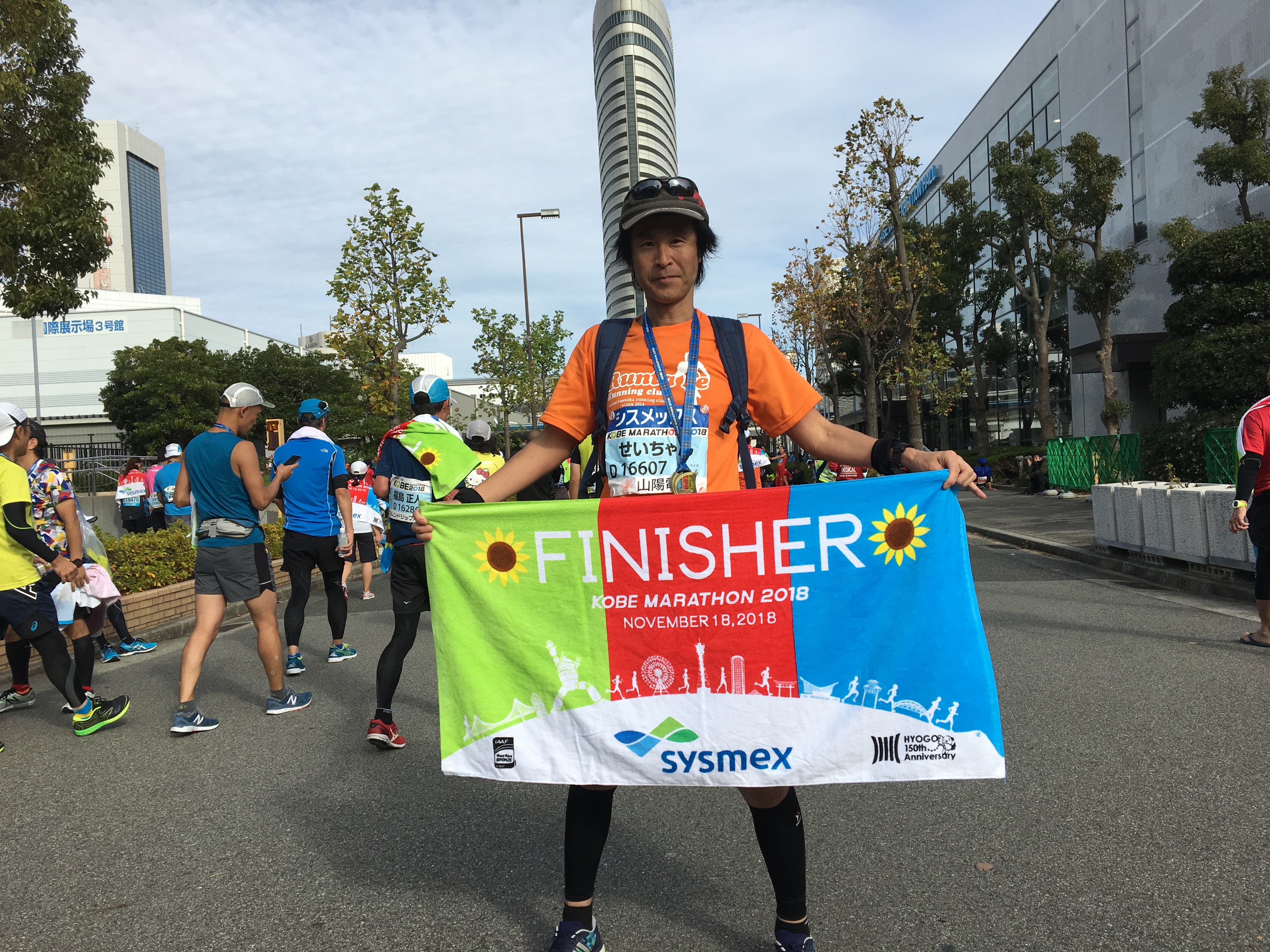 [ブログ]マラソンとダイエットは似ている。