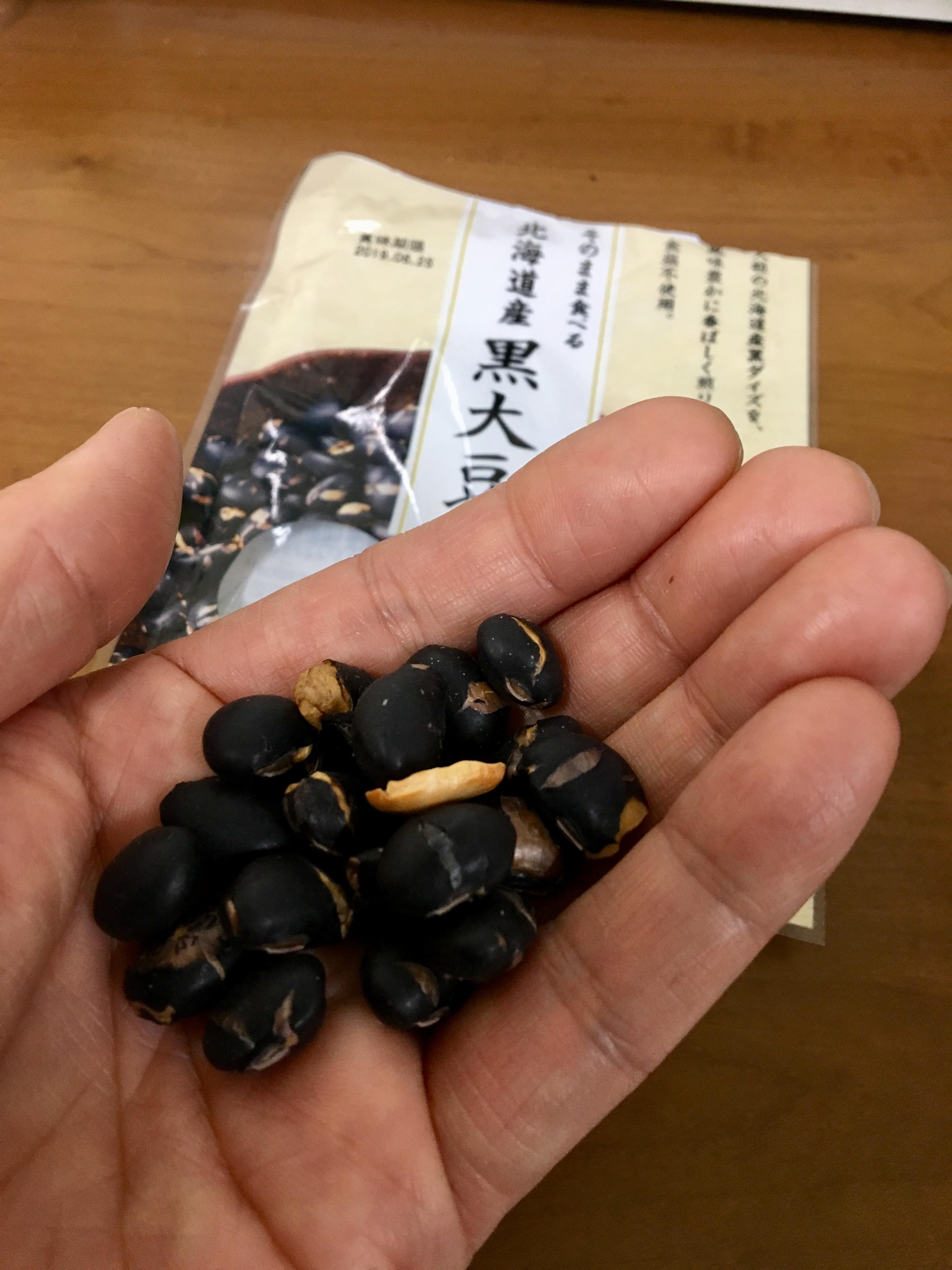[ブログ]節分には黒大豆を。大豆イソフラボンは美容に良いです。