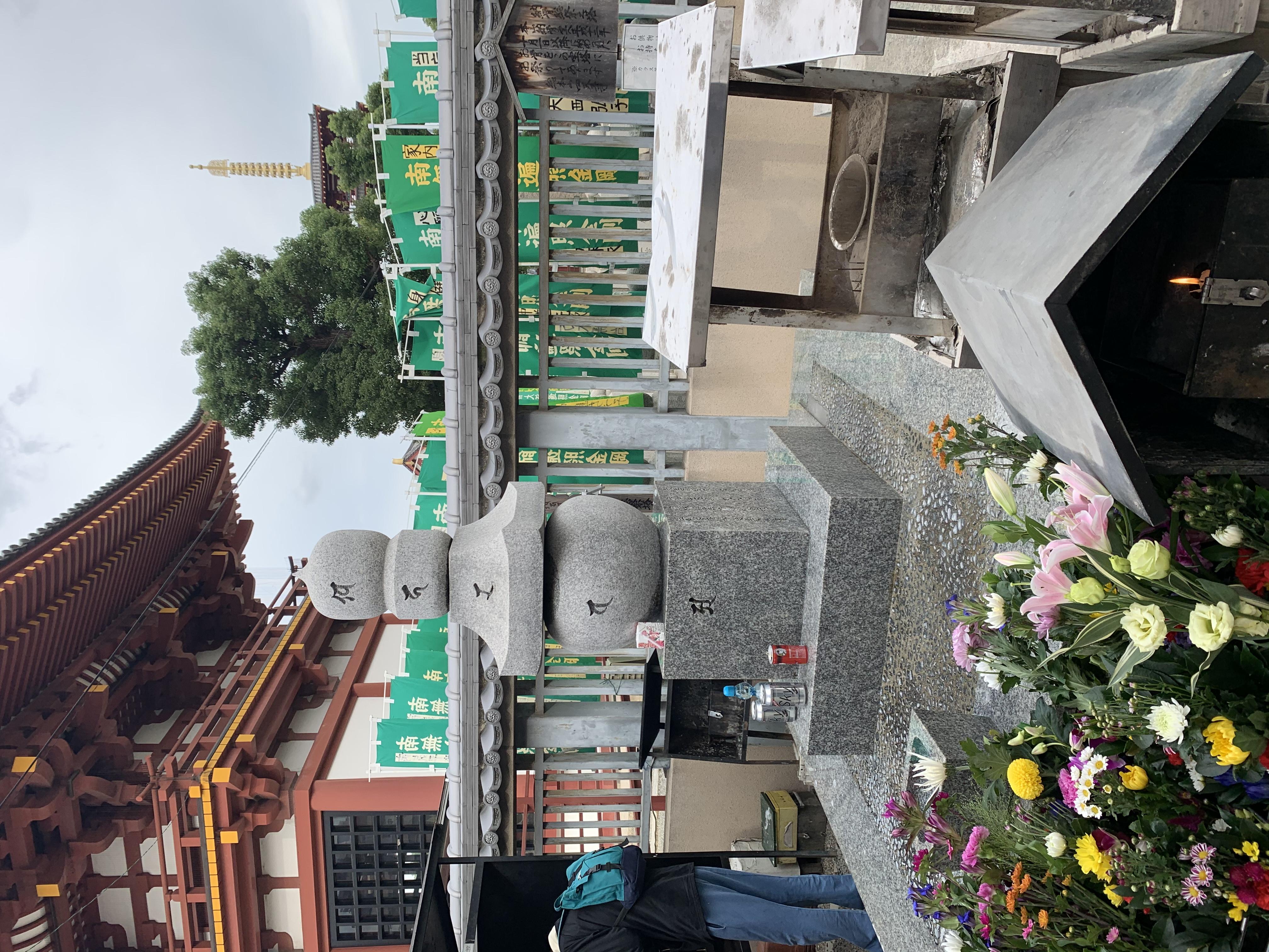 [ブログ]ちょっと空き時間に四天王寺ぶらタモリ気分。