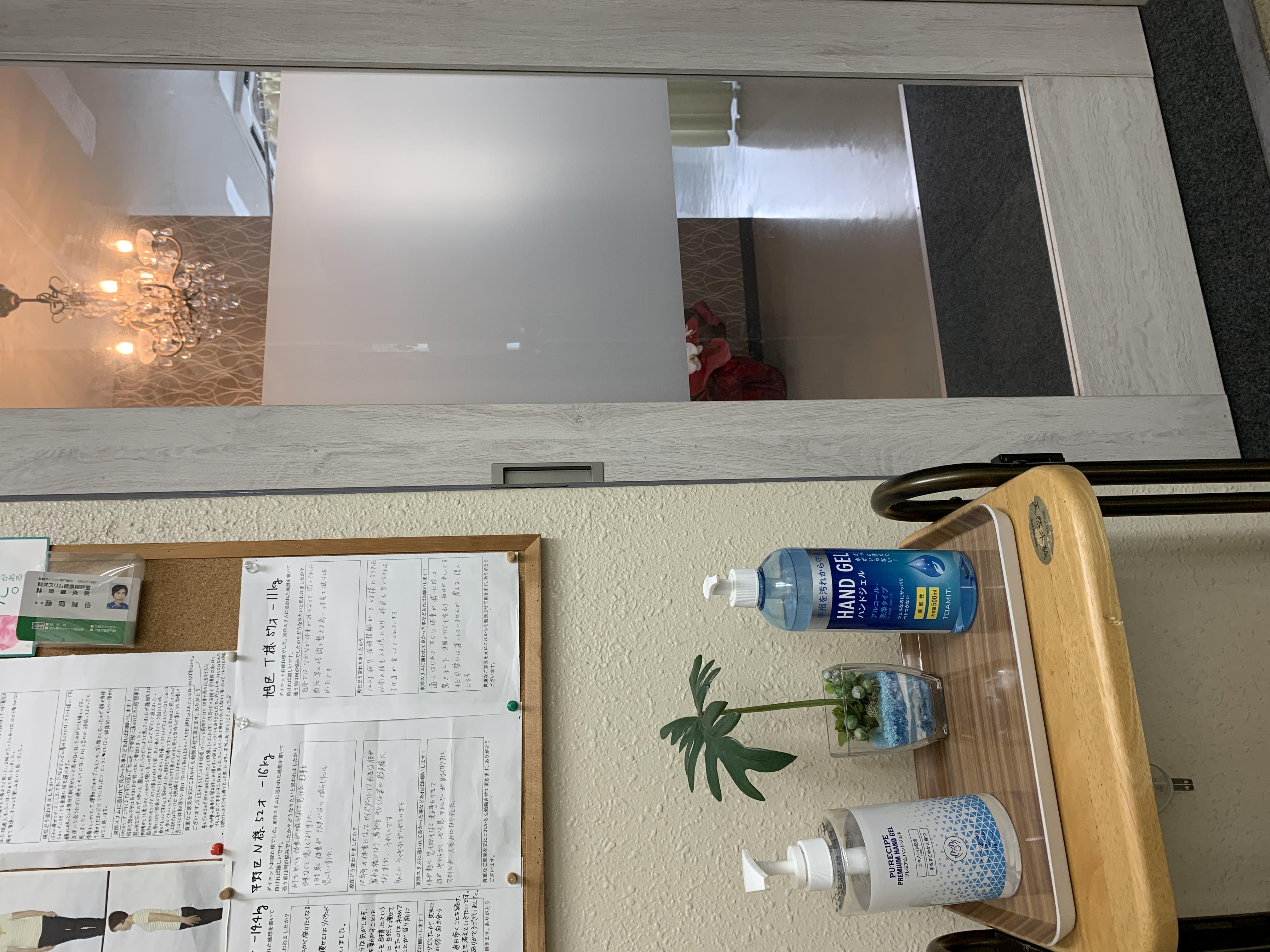 入り口の消毒液2種類にしました。