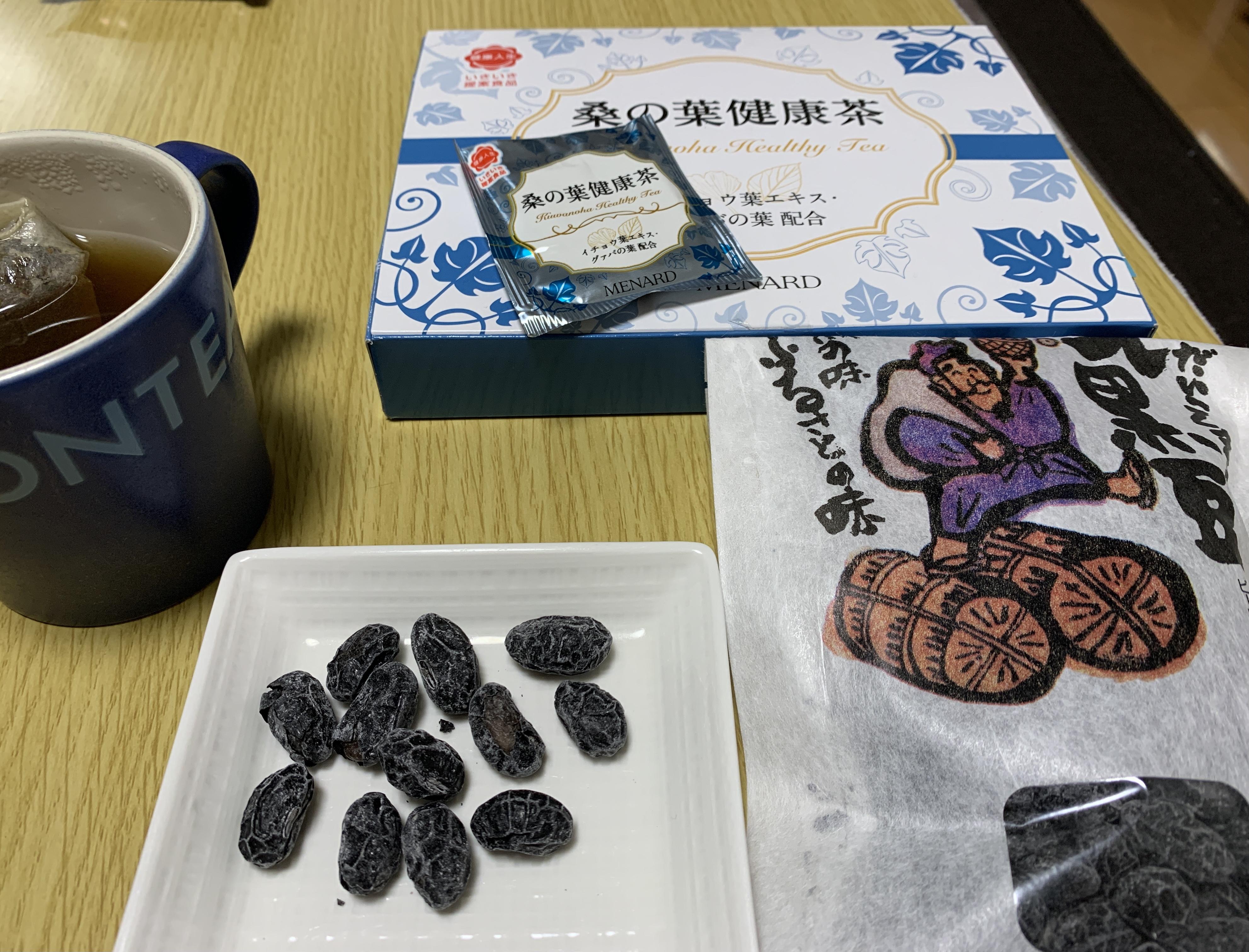 [ブログ]丹波産大黒豆頂きました〜